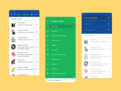 Figma Android UI kit - Material design app templates
