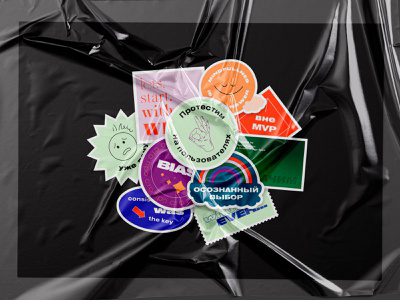 Flowy Stickers – Sticker Pack
