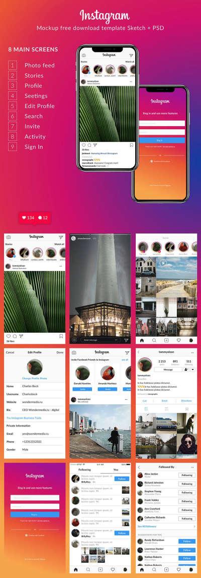Instagram UI Kit 2018