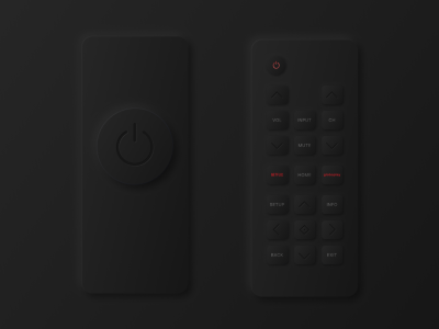 Remote Control with Neumorphism