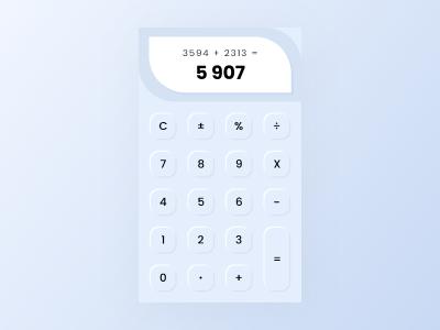 XD calculator interaction/animation