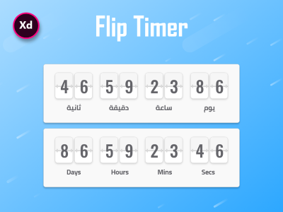 XD Flip timer interface